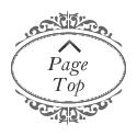 ページのトップへ